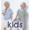 Catalog pentru copii, Kids.